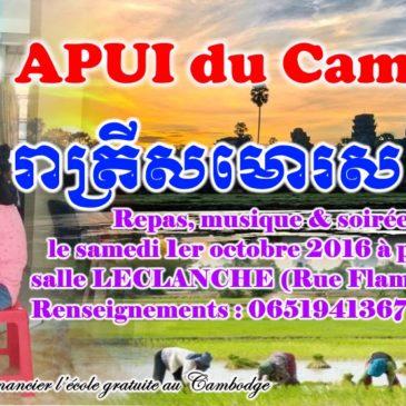 Soirée Apui du Cambodge 1er Octobre 2016