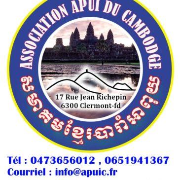 Nouveau Logo APUI du Cambodge