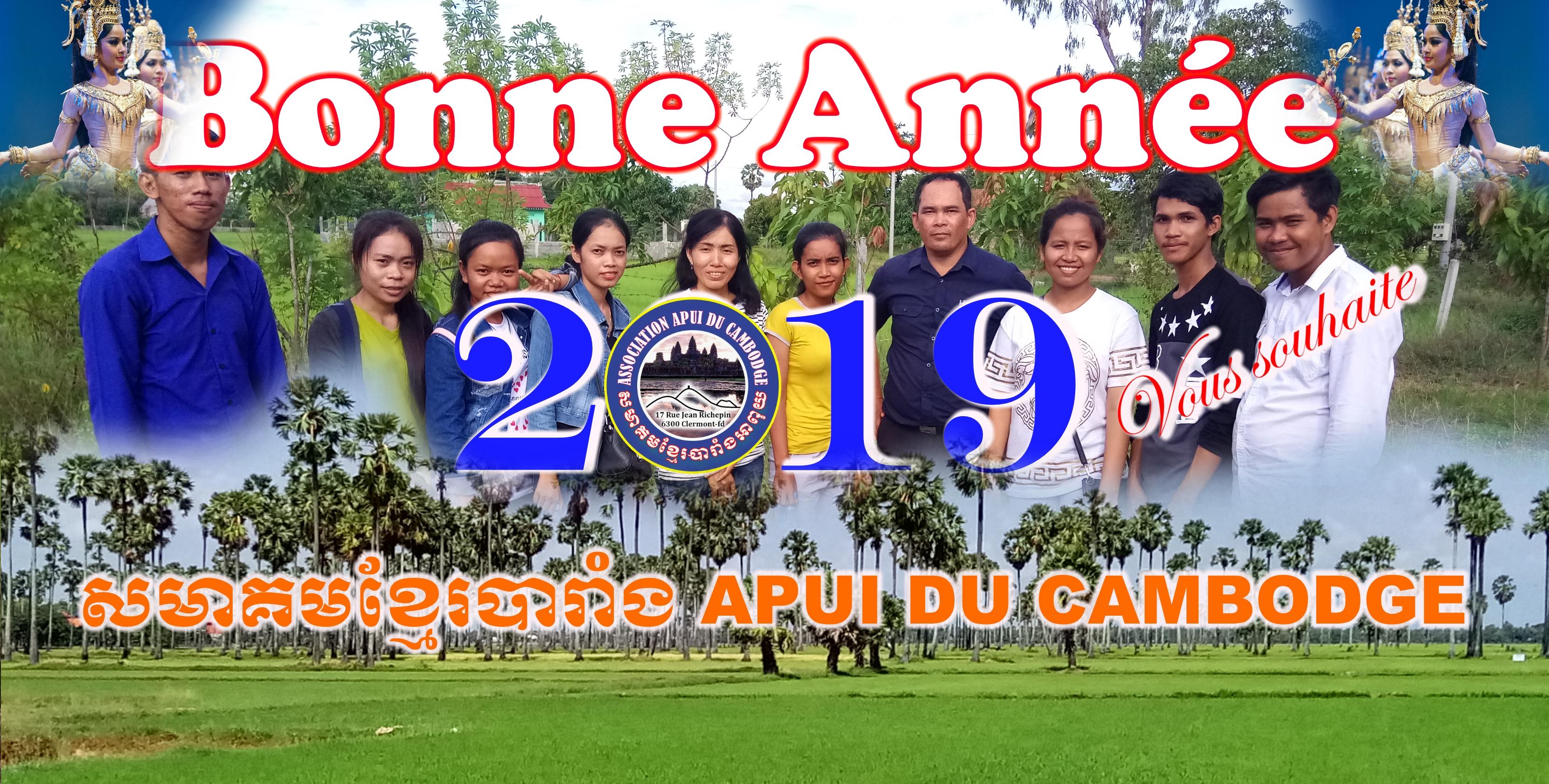 Apui souhaite 2019